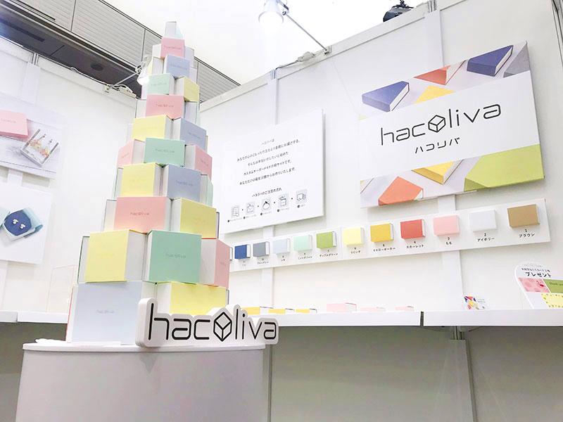 hacoliva-1