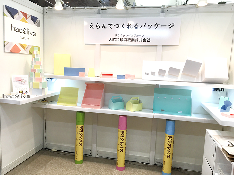 大阪勧業展2019
