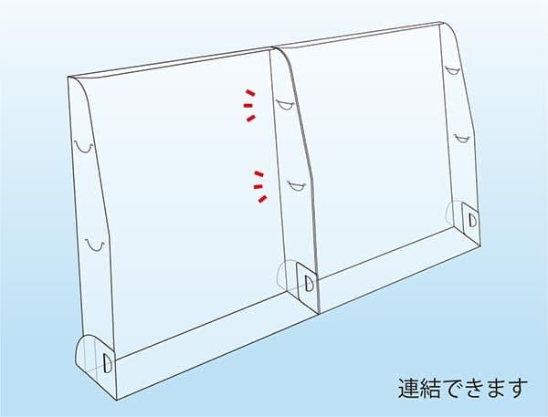 飛沫防止 簡易卓上仕切り